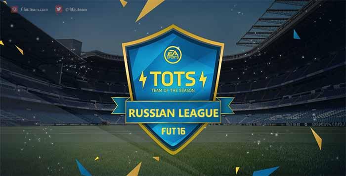 FIFA 16 Russian League Team of the Season