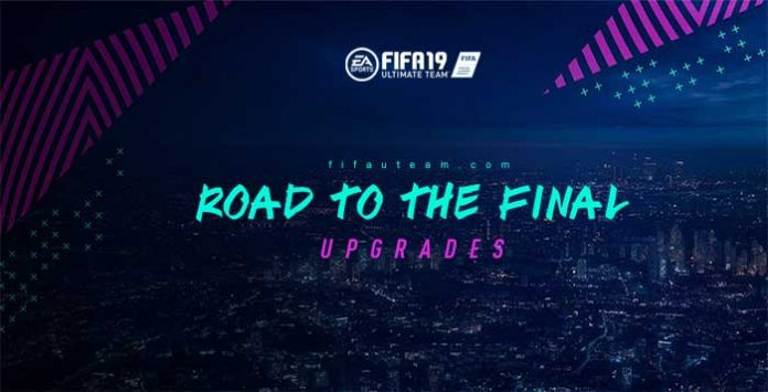 FIFA 19 Road to the Final Upgrades